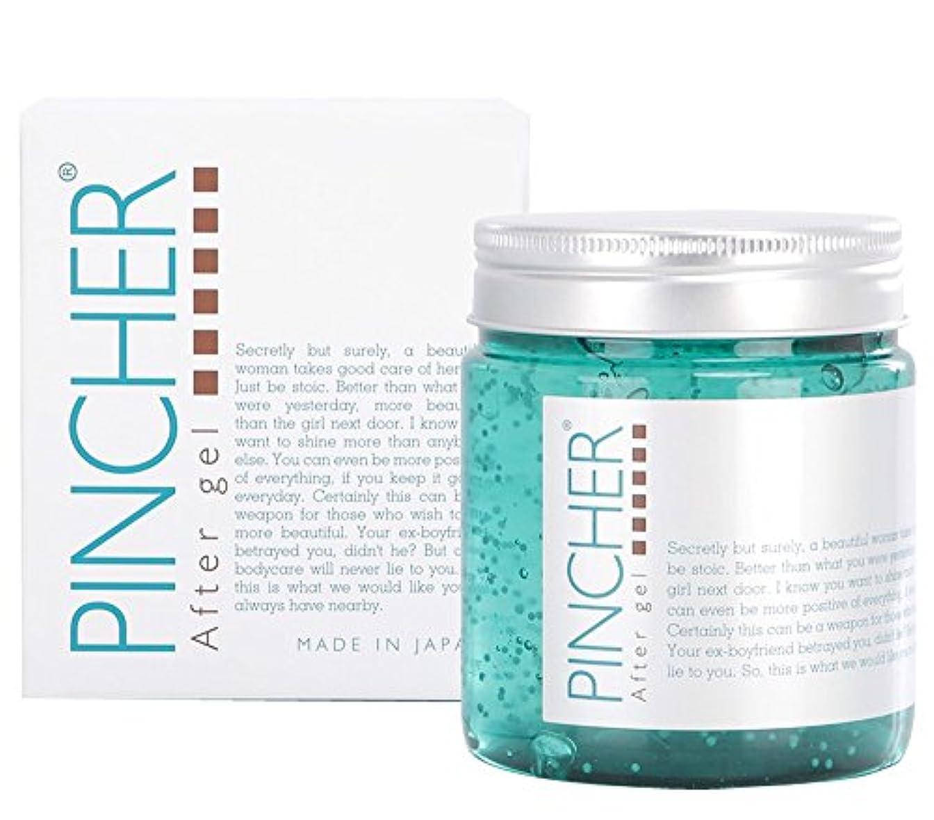 増強するエクスタシーなぜPINCHER after gel ピンシャー アフタージェル