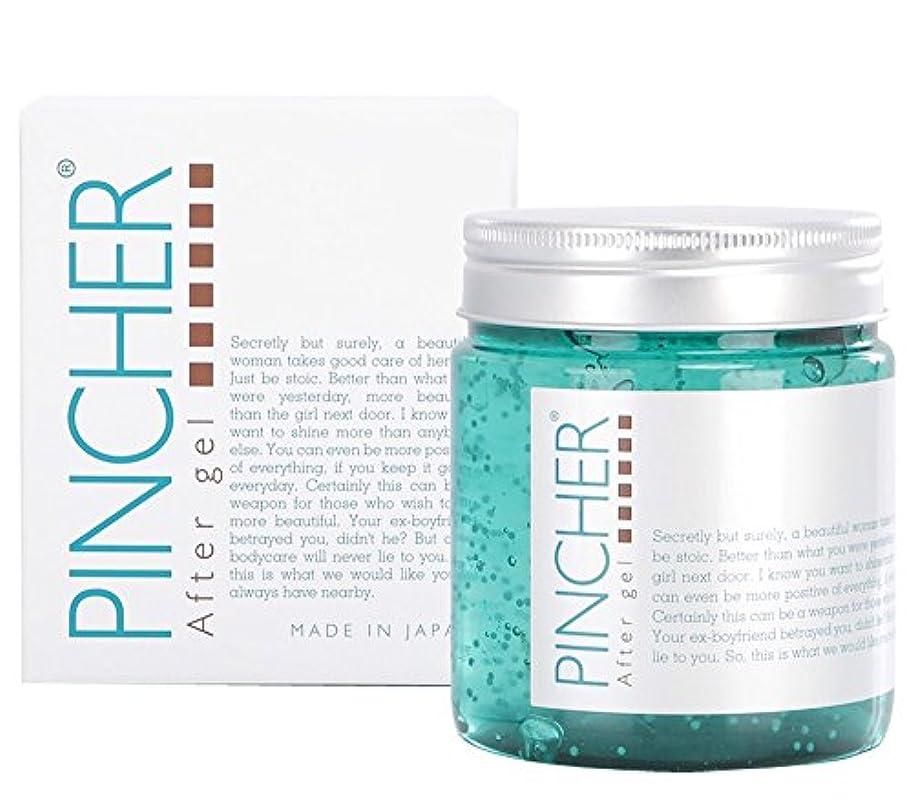 一般的に言えばグリップ禁輸PINCHER after gel ピンシャー アフタージェル