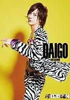 DAIGO [2012年 カレンダー]()
