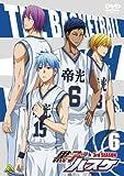 黒子のバスケ 3rd SEASON 6 [DVD]/