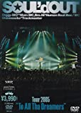 "Tour 2005 ""To All Tha Dreamers""[DVD]"