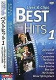 ベストヒット 1 ライヴ&クリップ PSD-2051 [DVD]