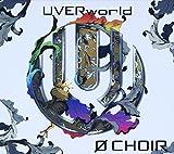 0 CHOIR by UVERWORLD (2014-07-02)