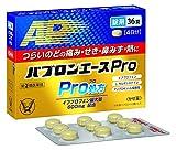 【指定第2類医薬品】パブロンエースPro錠 36錠 ※セルフメディケーション税制対象商品