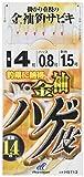 ハヤブサ(Hayabusa) これ一番 金袖鈎 ハゲ皮サビキ 6本鈎 9-3 HS713-9-3