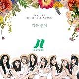NATURE 1stシングル - 気分良く