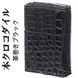 【ZIPPO】 ジッポ ジッポーライター 革巻き 本クロコダイルレザー ブラック zippo