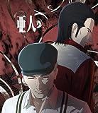 亜人 二(Blu-ray通常版)[Blu-ray/ブルーレイ]