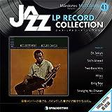 ジャズLPレコードコレクション 41号 (マイルストーンズ マイルス・デイヴィス) [分冊百科] (LPレコード付) (ジャズ・LPレコード・コレクション)