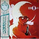 伝説巨人イデオンⅡ オリジナルサウンドトラック 初回オリジナルポスター付 LP