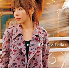 aiko「なんて一日」のジャケット画像
