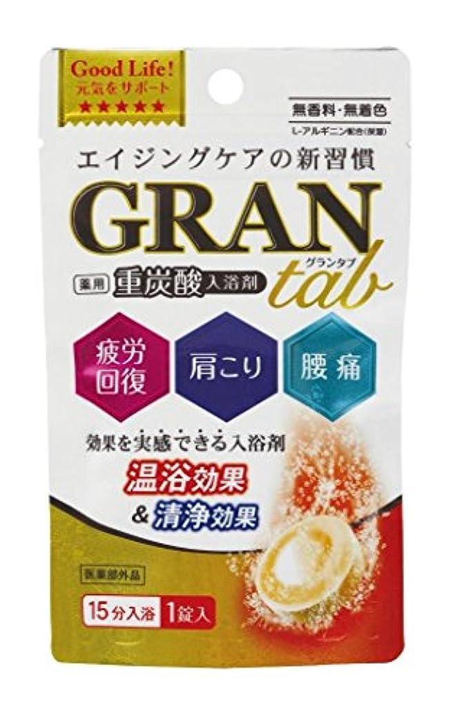 元の引き算心臓日本製 japan N-8710 薬用グランタブ 【まとめ買い12個セット】