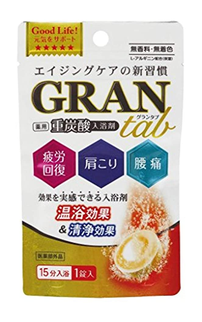 うそつき嫌い日本製 japan N-8710 薬用グランタブ 【まとめ買い12個セット】