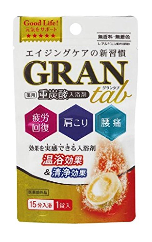 説得卵円形の日本製 japan N-8710 薬用グランタブ 【まとめ買い12個セット】