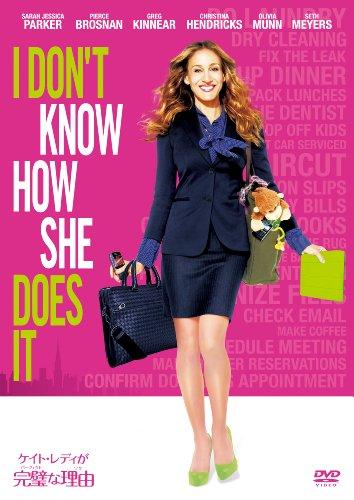 ケイト・レディが完璧(パーフェクト)な理由(ワケ) [DVD]の詳細を見る