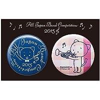 こまねこ 缶バッジ/トランペット 2015 全日本吹奏楽コンクール朝日新聞大会記念グッズ