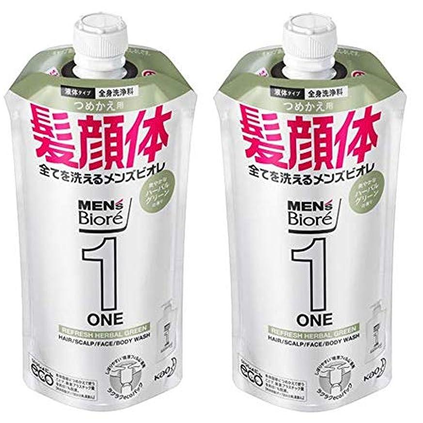 セッティング膿瘍正確な【まとめ買い】メンズビオレONE オールインワン全身洗浄料 爽やかなハーブルグリーンの香り つめかえ用 340mL×2個