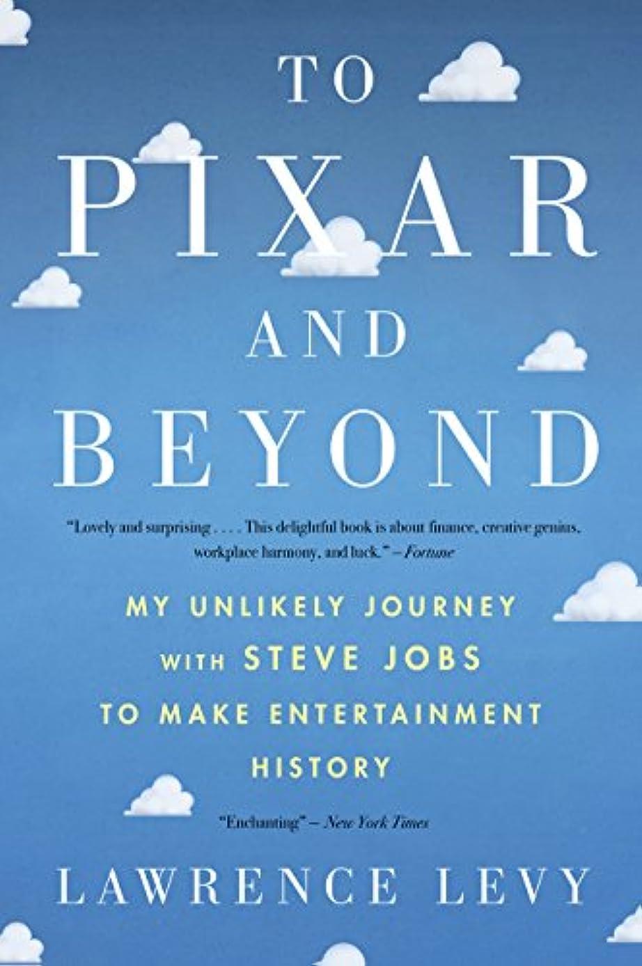 反発する不承認薄暗いTo Pixar and Beyond: My Unlikely Journey with Steve Jobs to Make Entertainment History (English Edition)