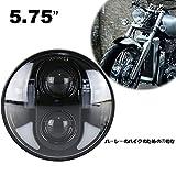 1ピースブラック5.75インチハーレーヘッドライト、DRLハイロービームDAYMAKER