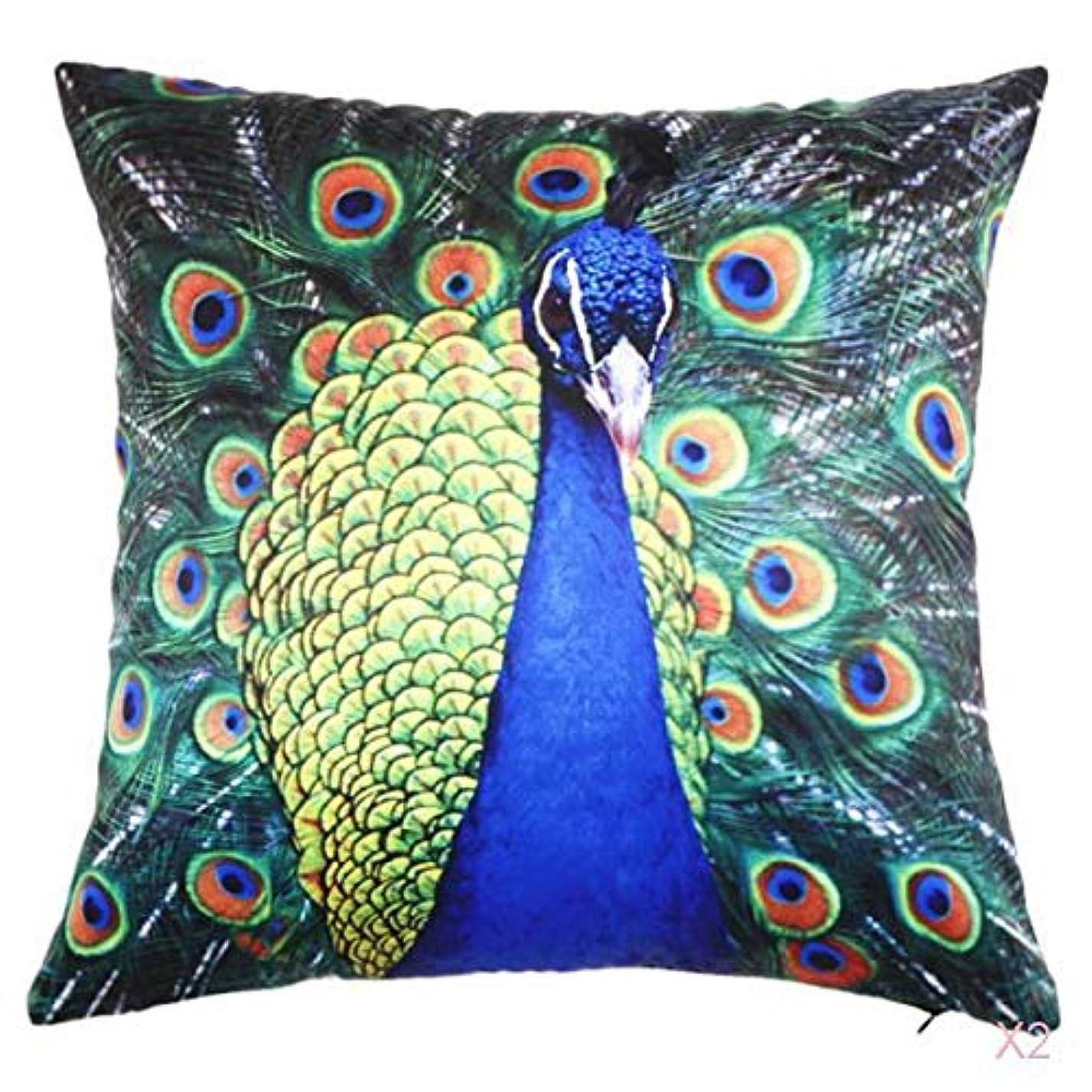 怖がらせるアンビエント使い込む45センチメートル家の装飾スロー枕カバークッションカバーヴィンテージ孔雀のパターン03