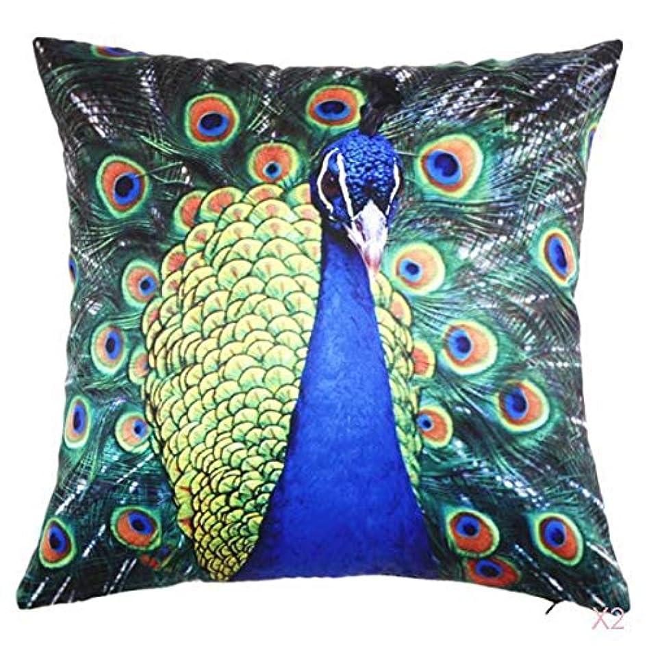 フルーツ野菜生き残り感度45センチメートル家の装飾スロー枕カバークッションカバーヴィンテージ孔雀のパターン03