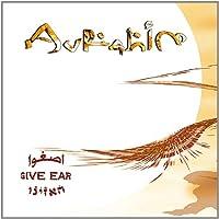 Give Ear!