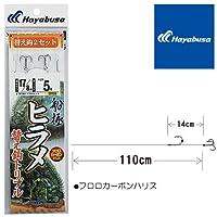 ハヤブサ(Hayabusa) 船極 ヒラメ トリプルフック 替鈎2セット 18-7 SD193