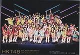 HKT48 公式生写真 2016年11月26日 5周年記念特別公演 DVD Blu-ray特典 ジャケット絵柄 集合写真