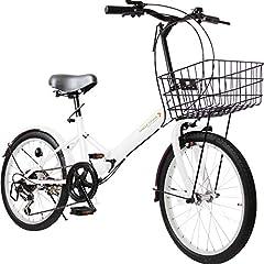 折りたたみ自転車 20インチ MB-08 シマノ6段変速ギア フロントライト・ロック錠・カゴ付き 折畳み 自転車 折り畳み自転車 ミニベロ 小径車 (WHITE)