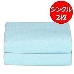Kerätä 防水 おねしょシーツ シングル 100×200cm ふわふわ生地で朝まで快適 2枚セット 選べる3色 (ブルー)