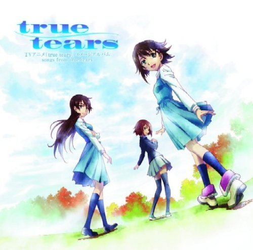 Tears...for truth~true tears イメージソング集~の詳細を見る