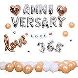 結婚記念日のバルーン、1周年記念365日バルーン装飾バレンタインデーの背景壁の装飾 (Color : A)