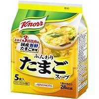 クノール ふんわりたまごスープ 5食入
