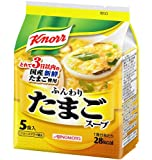 クノール ふんわりたまごスープ