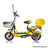 電動スクーター bycle(バイクル) C5 お手頃価格のエントリーモデル ハッピーイエロー