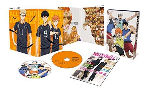ハイキュー!!セカンドシーズン Vol.2 (初回生産限定版) [Blu-ray] / 東宝