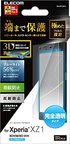 エレコム Xperia XZ1 フィルム SO-01K(docomo) / SOV36(au) フルカバー ブルーライトカット 指紋防止 反射防止 PM-XZ1FLBLR