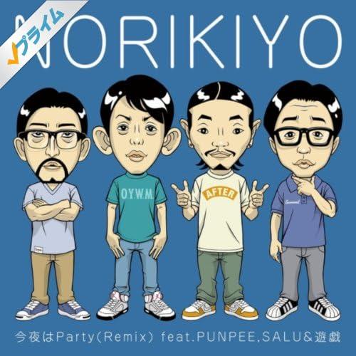 今夜はParty (Remix) [feat. Punpee, Salu & 遊戯] [Explicit]