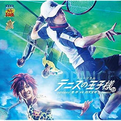 ミュージカル『テニスの王子様』 3rd season 青学(せいがく) vs 四天宝寺