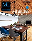 ML WELCOME Vol.2 (2016-05-06) [雑誌]