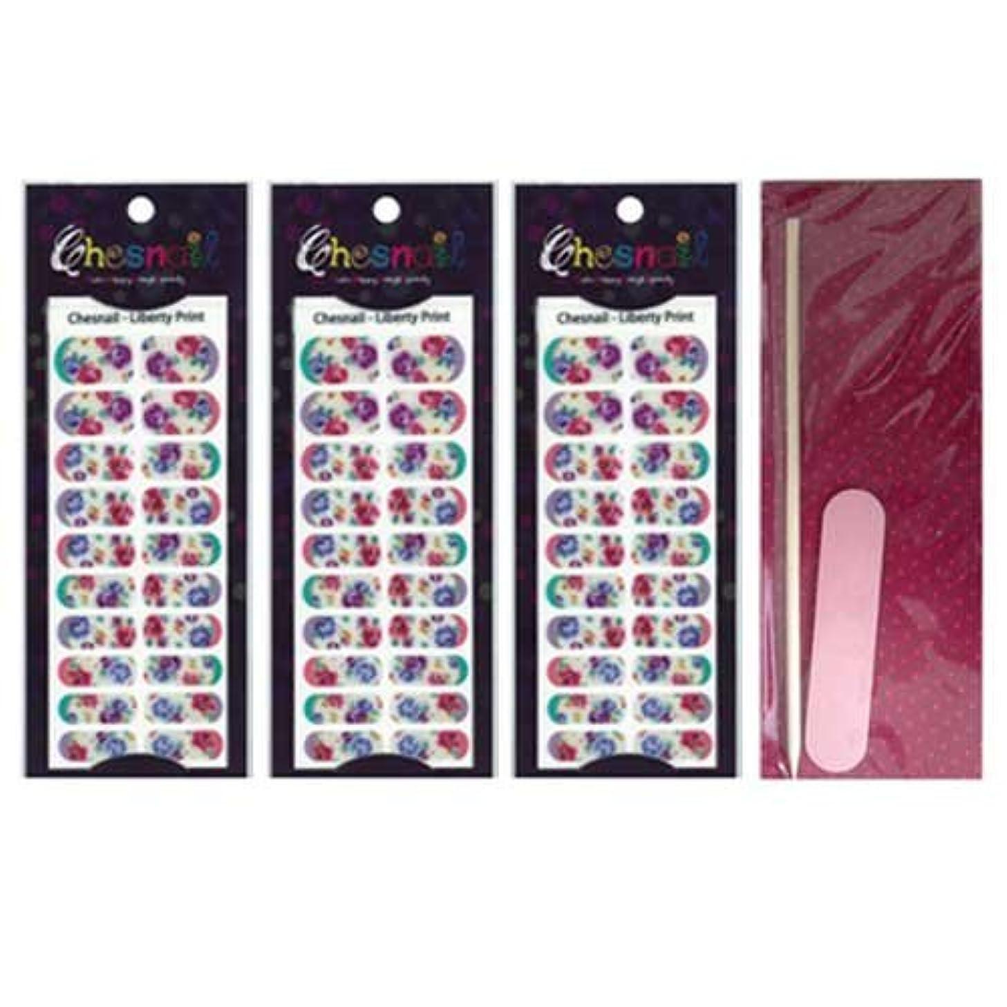 麻痺させる刺繍役に立つChesnail チェスネイル 3個セット + ネイルスティック&ネイルファイル (リバティプリント)