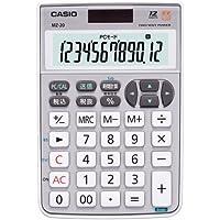 カシオ計算機 テンキー電卓 MZ-20-SR-N