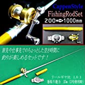 携帯ペン型釣竿 ベイトリール仕様 金