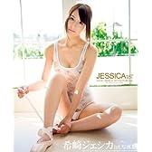 JESSICA 1st―希崎ジェシカ1st.写真集