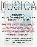MUSICA(ムジカ) 2020年 06 月号 [雑誌]