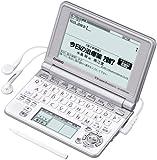 CASIO Ex-word  電子辞書 XD-SP5500MED 医学モデル メインパネル+手書きパネル搭載 ネイティブ+TTS音声対応
