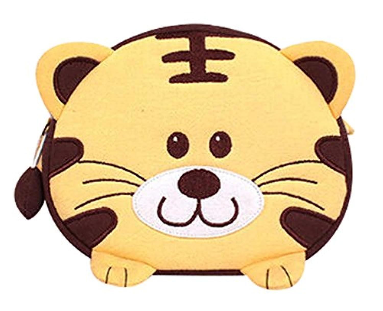 メッセンジャーバッグラブリー子供用バックパックコットンクロスバッグ、Tiger