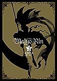 マジョリン 3 (IDコミックス ZERO-SUMコミックス)