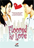 Floored By Love / [DVD] [Import]