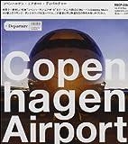 Copenhagen Airport-Departure 画像